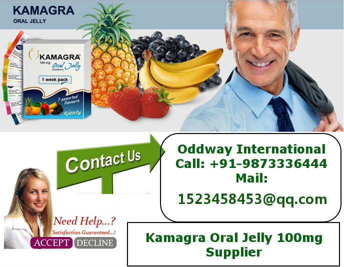 Kamagra Oral Jelly 100mg Supplier
