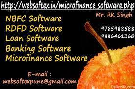 NBFC Software, RD FD Software, Loan Software