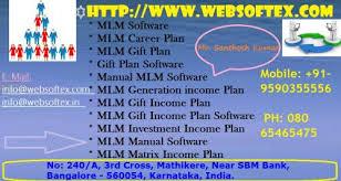 MLM Careee Plan, MLM Gift Plan