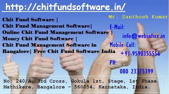 chitfundsoftware 1