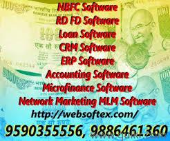 NBFC Software, RD FD Software