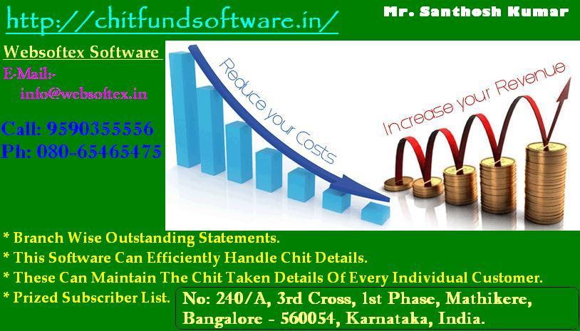 Chitfundsoftware 2