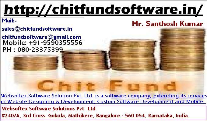 chitfundsoftware 0