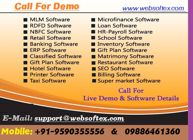 Loan Software, Printer Software, NBFC Software, Retail Software, Matrimony Software, MLM Software